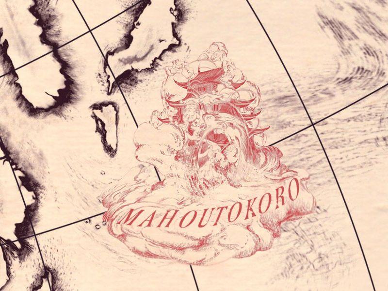 Школа магии Махотокоро