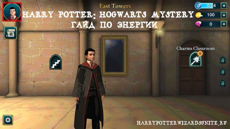 Harry Potter: Hogwarts Mystery - гайд по энергии